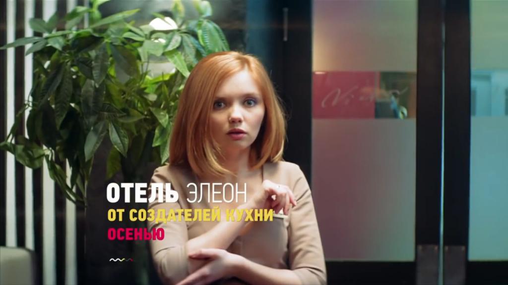 Ольга Кузьмина в новом сериале