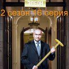 Отель Эле\он