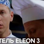 Михаил Тарабукин в 3 сезоне