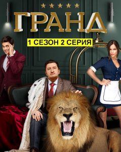 Постер с настоящим львом